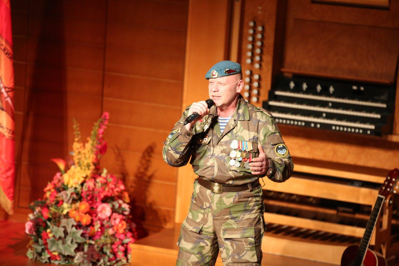 Поздравления ветеранов афганистана